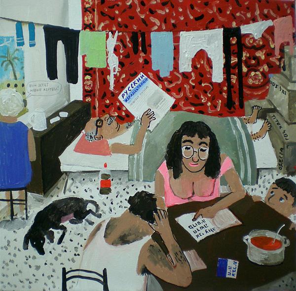 Картина Алия 90-ых