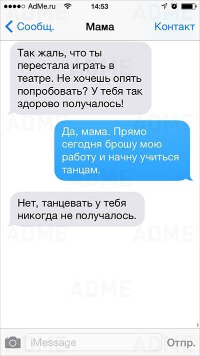 Черняков CHEstylecom  прикольные истории из жизни и